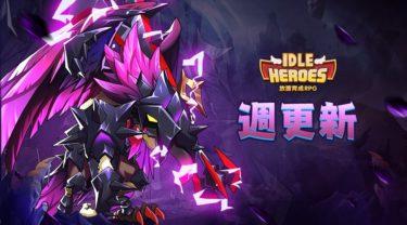 【 英雄紹介 】幽玄の戦士 – ホルス -【 アイヒロ 】